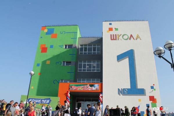 Фасад украсили гигантской линейкой