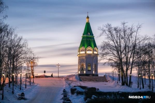 Часовня Параскевы Пятницы является одним из главных символов Красноярска