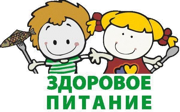 «Школьное питание» из Кемерово получило золотой знак качества