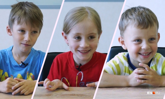 Костя, Варя, Егор и ещё двое малышей