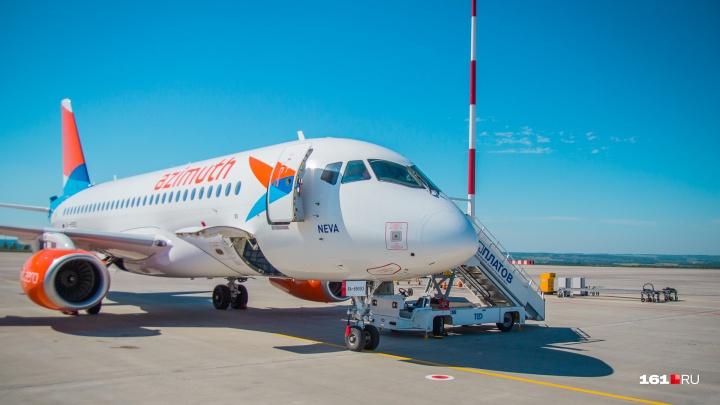 Авиакомпания «Азимут» открыла дополнительный рейс в Ереван