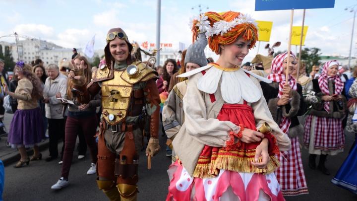 В День города Екатеринбург превратится в театр: показываем, как это будет