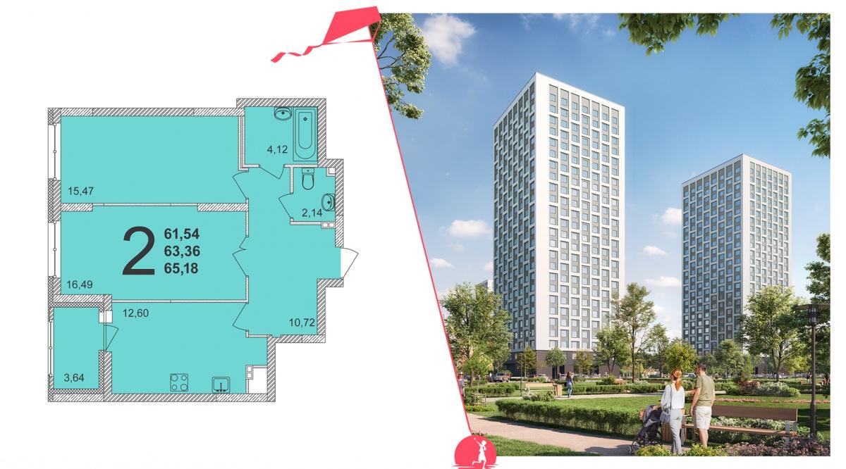 Один из домов блока 26.1 будет сдан уже в III квартале этого года, два других — в 2020 году