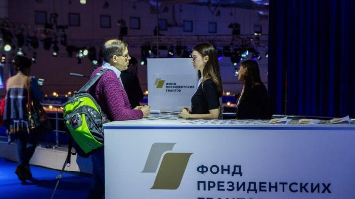 НКО Башкирии получат президентские гранты на 60 миллионов рублей