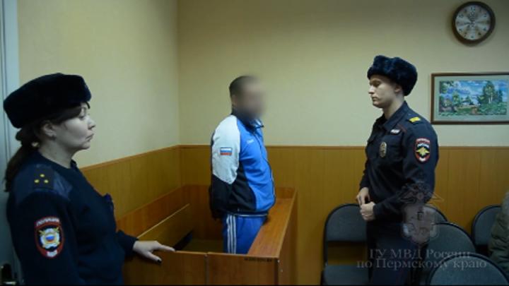В Перми суд приговорил к колонии пермяка, который искал закладки вместе с пятилетним сыном