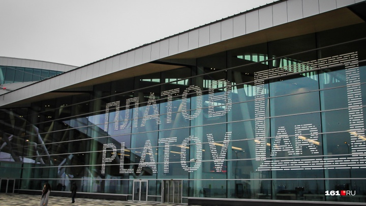 Гоа и Пхукет: на время новогодних каникул в Платове добавили новые рейсы