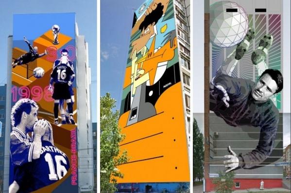 Эти и еще девять рисунков нанесли на многоэтажки в преддверии чемпионата мира по футболу 2018 года