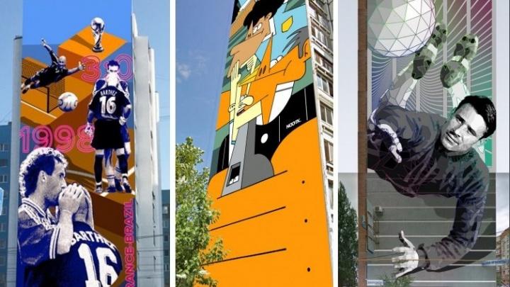 Рука бога и удар ножницами: 11 самарских граффитипретендуют на нью-йоркскую профессиональную премию