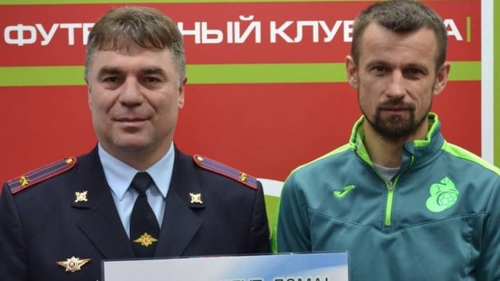 Сергей Семак поддержал Госавтоинспекцию Башкирии