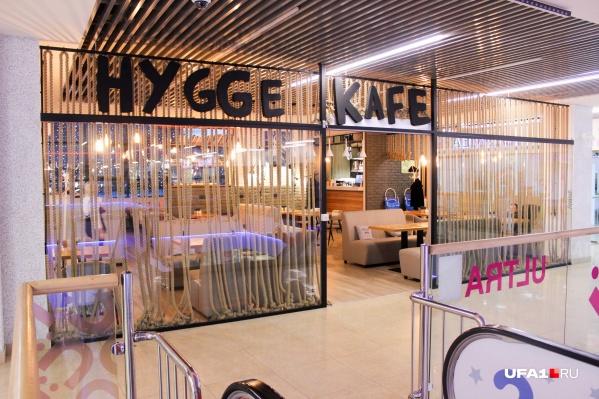 В том, что знаком со словом Kafe, Google так и не сознался
