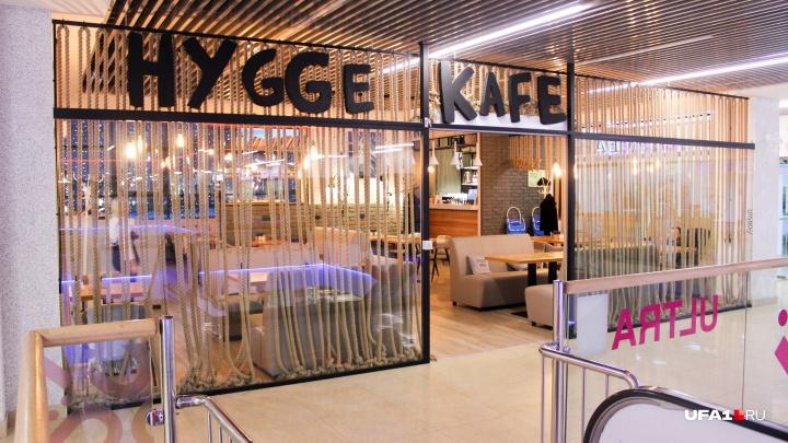 Мак, зеленый лук, Kafe: тестируем новый уфимский ресторан Hygge