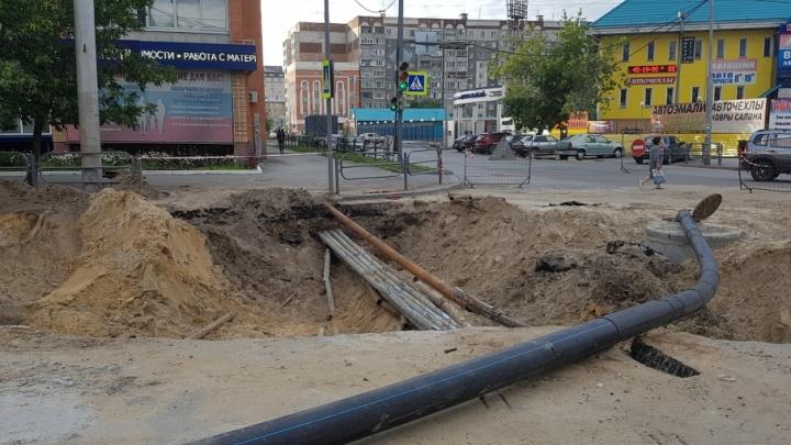 В Кургане до конца лета закрыто движение на участке по улице Куйбышева