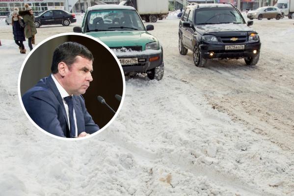 Дмитрий Миронов ответил на жалобы в соцсетях
