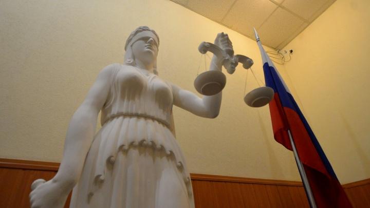 Екатеринбуржца, который из-за ревности расчленил полицейского, приговорили к 9 с половиной годам колонии