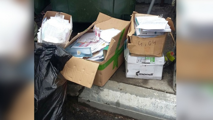 В Новосибирске закрылась управляющая компания — документы с данными жильцов выкинули в мусорный бак