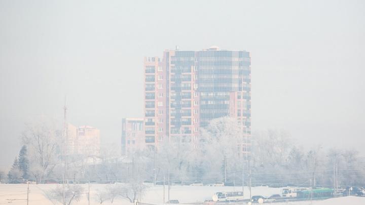 Ерёмин рассказал, как в Красноярске будут бороться с «чёрным небом»