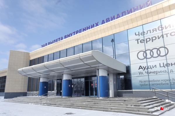 На лето билеты в Симферополь и обратно предлагаются в среднем за 20 тысяч рублей