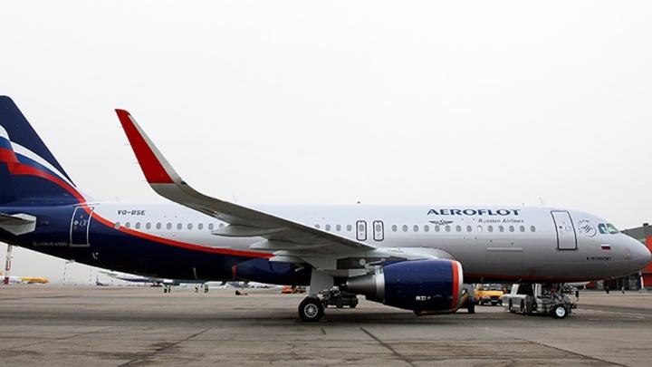 Молния ударила в самолёт при посадке в аэропорту Волгограда