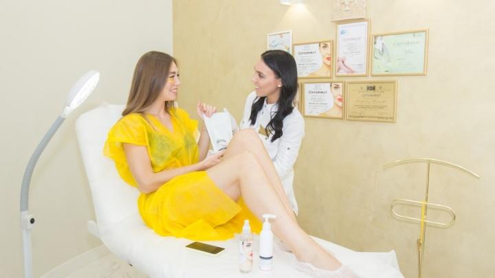 Студия шугаринга в центре стала возвращать клиентам 10% от стоимости расходов на процедуры красоты