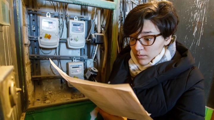 Подарок на Новый Год: в Волгограде и области дважды повысили тарифы на электроэнергию