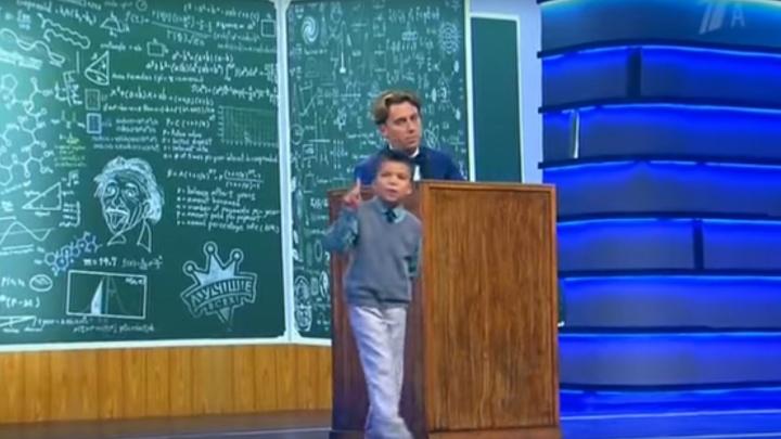 Маленький гений физики из Нижнего Тагила прочитал лекцию на шоу Максима Галкина