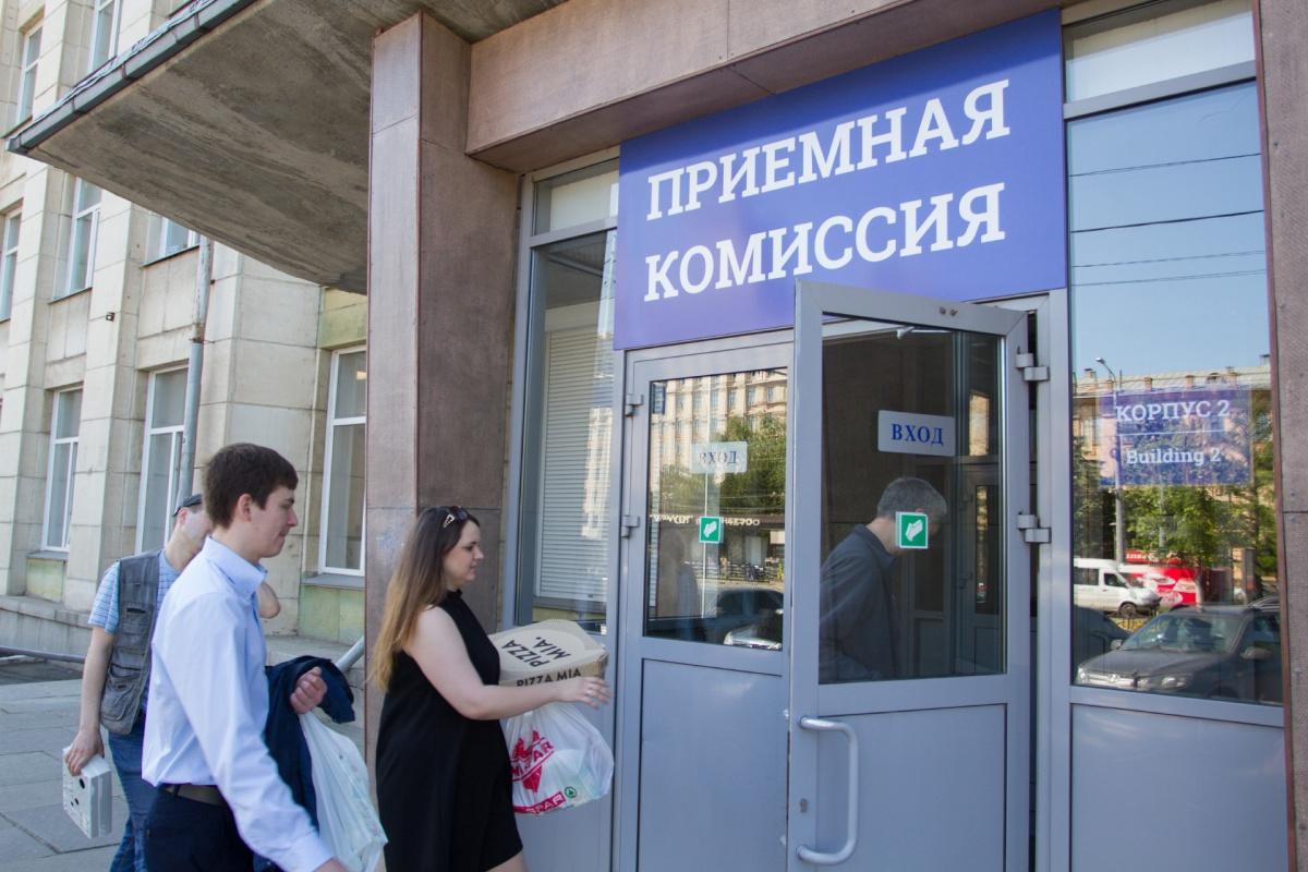 В ЮУрГУ самый высокий конкурс оказался на направление «международные отношения»