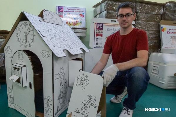 Василий Ивахненко придумал детские раскраски-домики