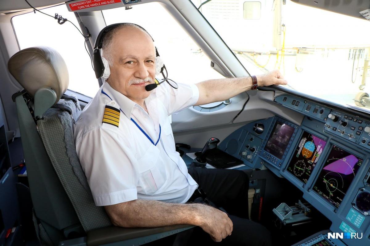 Новик любит свою работу— это чувствовалось и в полёте