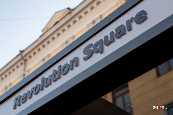 «Революционные» решения властей, по словам лингвистов, не помогут иностранцам сориентироваться в городе