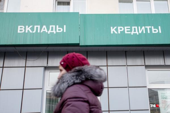 Средний по стране кредит наличкой — 238 307 рублей