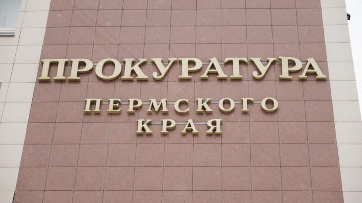 Пермская компания «Трест №14» задолжала своим работникам 39,6 млн рублей за август