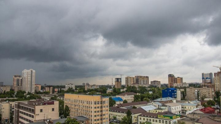 МЧС объявило штормовое предупреждение по Ростовской области с 25 по 27 мая