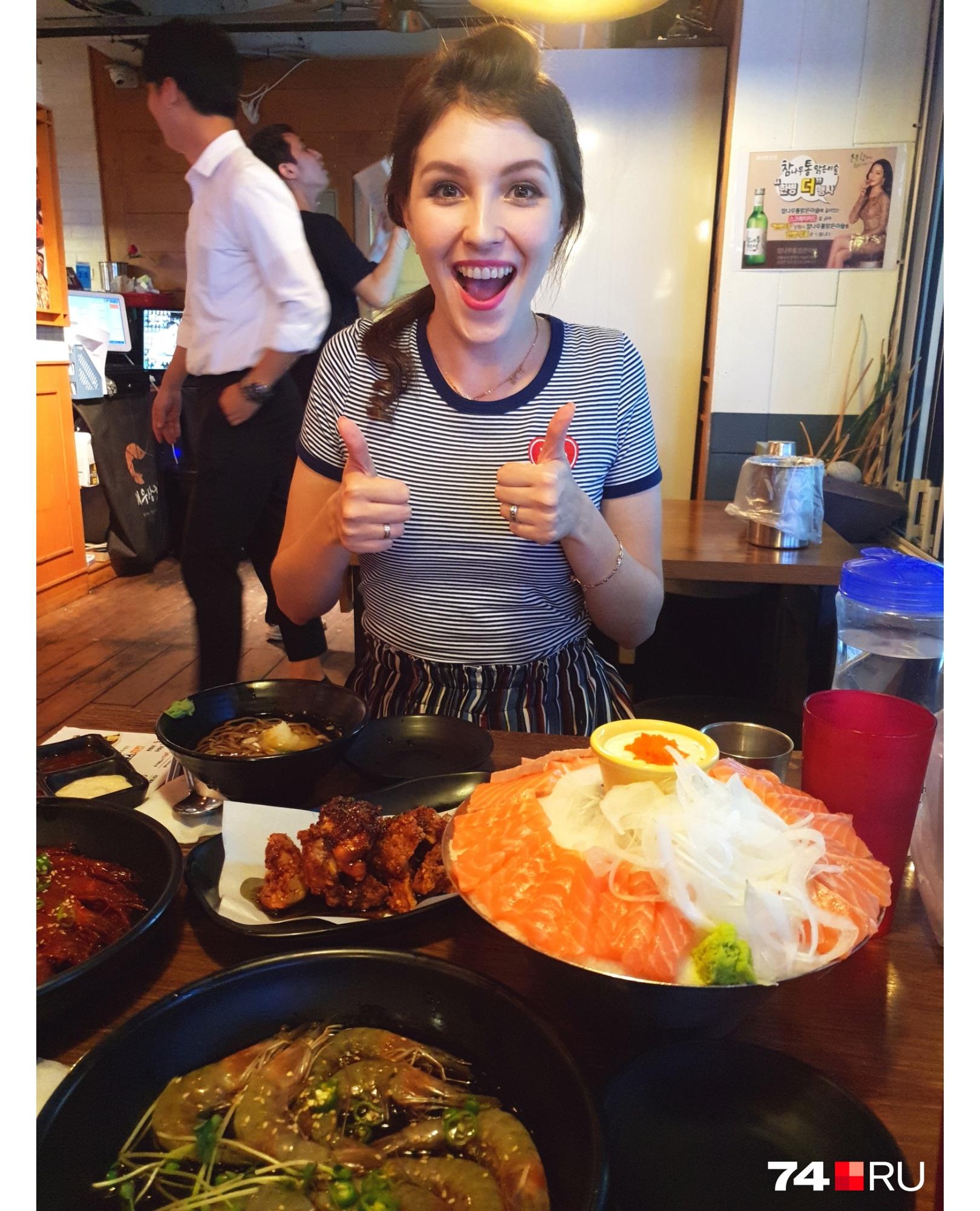 Зоя поддерживает корейский культ еды