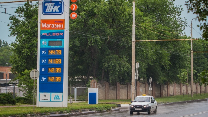 Снова вырос: в Ростове с начала года бензин подорожал на 10%