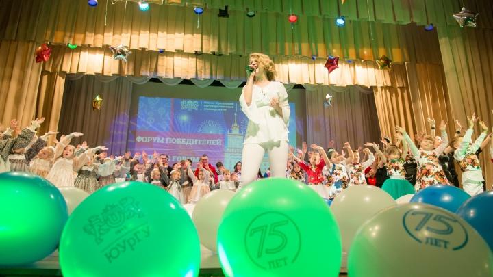 Неделя юбилейных мероприятий в ЮУрГУ: институты и высшие школы продемонстрировали свои достижения