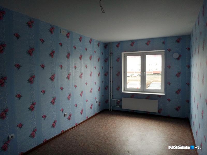 Гражданин Перми снял вОмске квартиру ипопытался реализовать ее