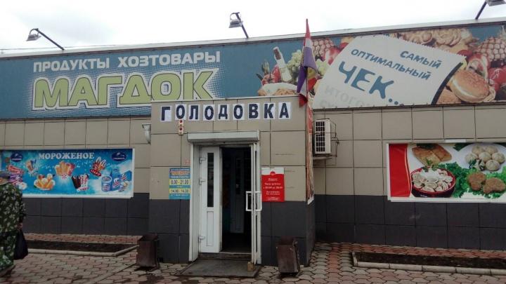 Владелец ларька с продуктами на Свердловской присоединился к голодовке павильонщиков