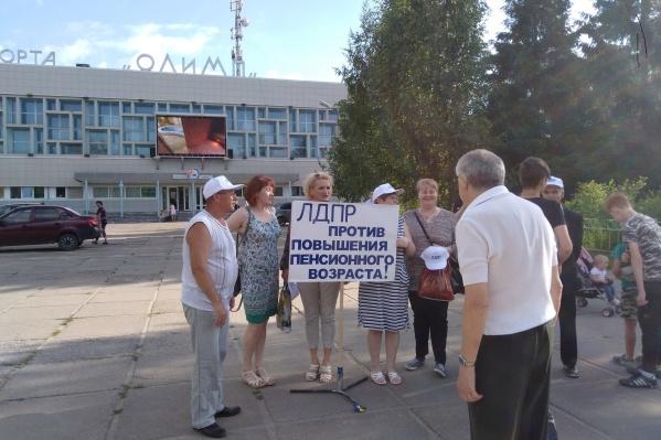 Накануне прошел первый пикет против повышения пенсионного возраста. В будущем их планируется еще несколько