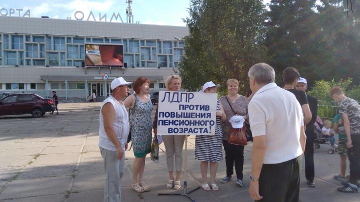 «Медведева в отставку!»: в Коряжме стартовала серия пикетов против повышения пенсионного возраста