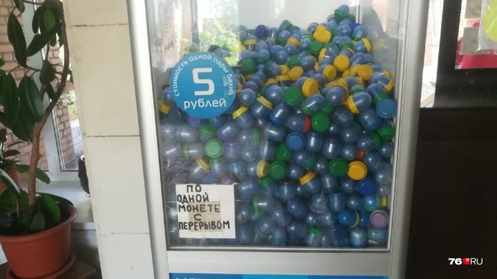 От 0 до 10 рублей: в каких поликлиниках Ярославля бахилы выдают бесплатно