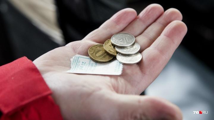 В Ярославле поднимут стоимость проезда в городском транспорте и цены на проездные