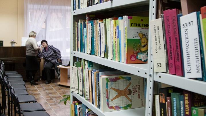 Уфимцы устроят книжный флешмоб