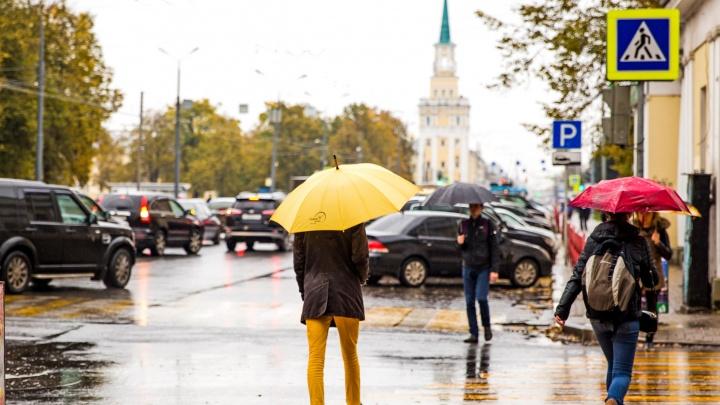 «Это погода начала октября»: европейскую часть России накроет волна арктического холода