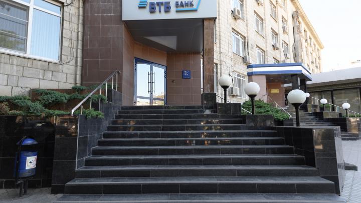 Кредитный портфель ВТБ в Волгоградской области превысил 50 миллиардов рублей