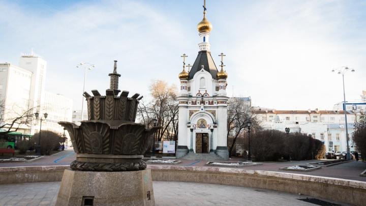 Святая история: кто взрывал храмы Екатеринбурга и где вместо молебнов проводили рок-фестивали