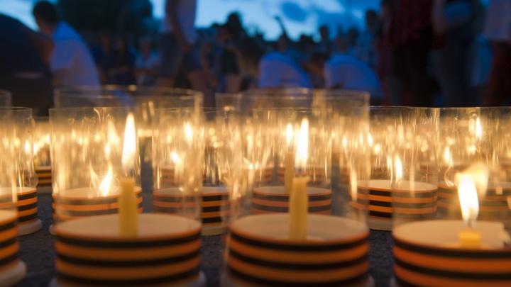 Забеги и «Свеча памяти»: в Перми почтут память погибших в Великой Отечественной войне