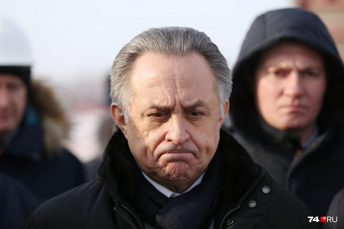 Виталий Мутко почти не критиковал челябинских чиновников, но всё время ходил с поджатыми губами