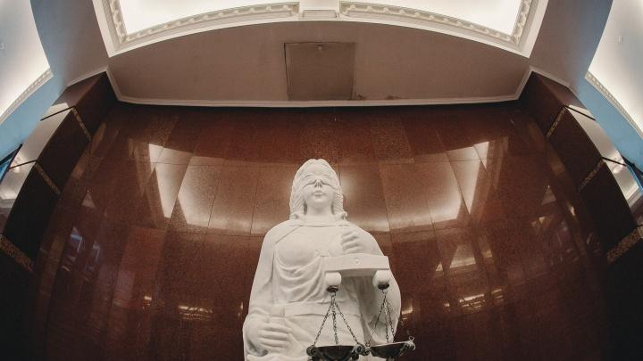 В Тобольске мать троих детей будут судить за хищение 417 тысяч рублей материнского капитала