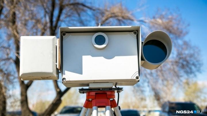 Миллионы от «писем счастья»: суммы штрафов от камер видеофиксации резко увеличились