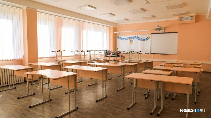 На выплаты загруженным учителям выделили 590 миллионов рублей